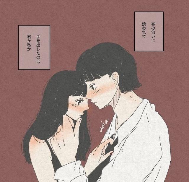 发抖音的浪漫爱情句子,很甜很深入人心!