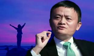 400多个马云老师经典名言视频素材