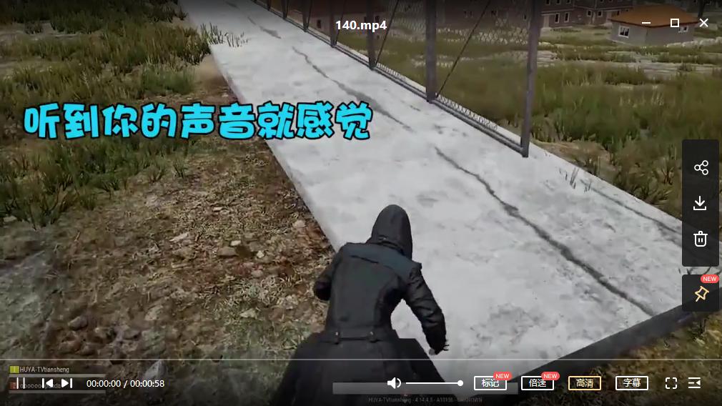 10G 吃鸡高清剪辑视频素材,百度网盘免费下载