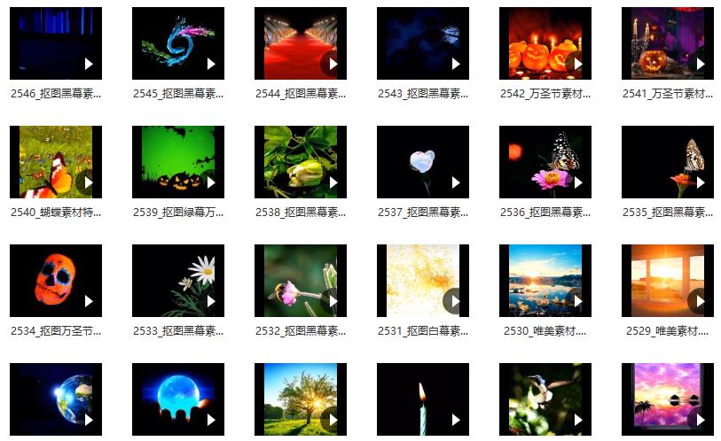 2549个绿幕抠图特效素材,百度网盘免费下载