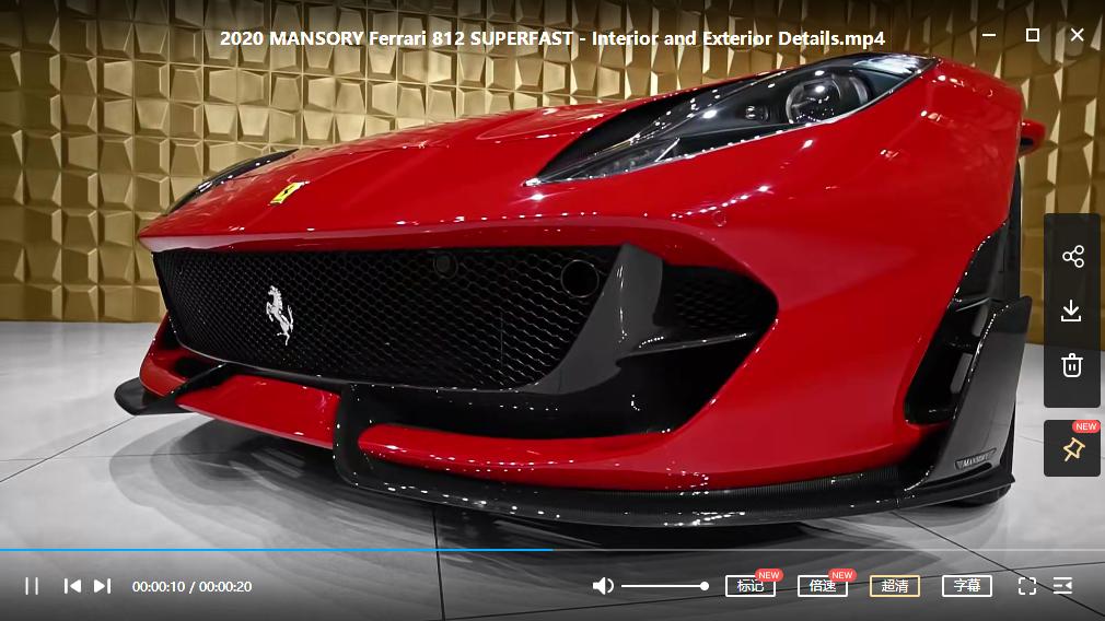 171G 高清汽车视频素材(本站原创更新维护资源)